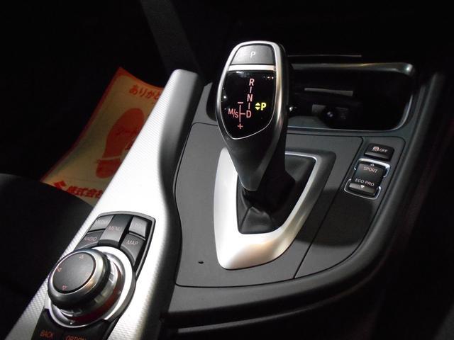 320i xDrive Mスポーツ 4WD パワーシート(12枚目)