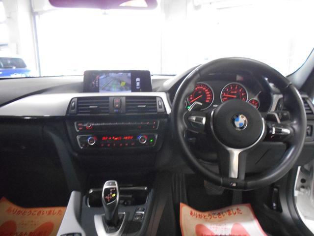 320i xDrive Mスポーツ 4WD パワーシート(15枚目)