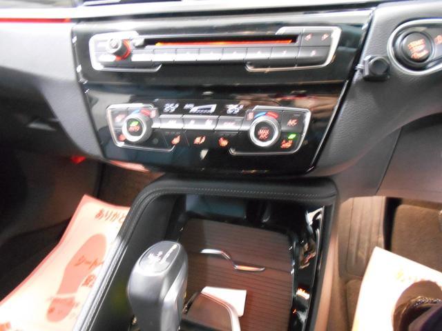 xDrive 18d xライン 4WD(10枚目)