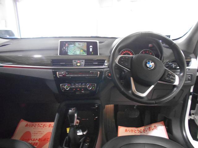 xDrive 18d xライン 4WD(16枚目)