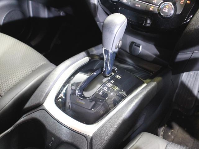 「日産」「エクストレイル」「SUV・クロカン」「北海道」の中古車11