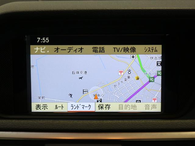E350 アバンギャルド 純正ナビTV バイキセノン(10枚目)
