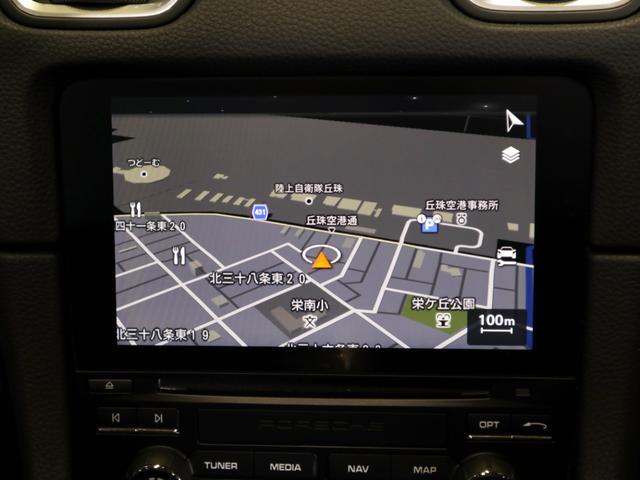 718ボクスター・ハーフレザ・BOSEサウンド・バイキセノン(9枚目)