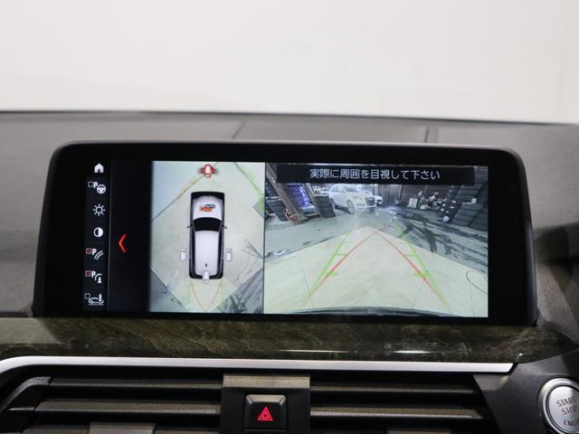 「BMW」「BMW X3」「SUV・クロカン」「北海道」の中古車10