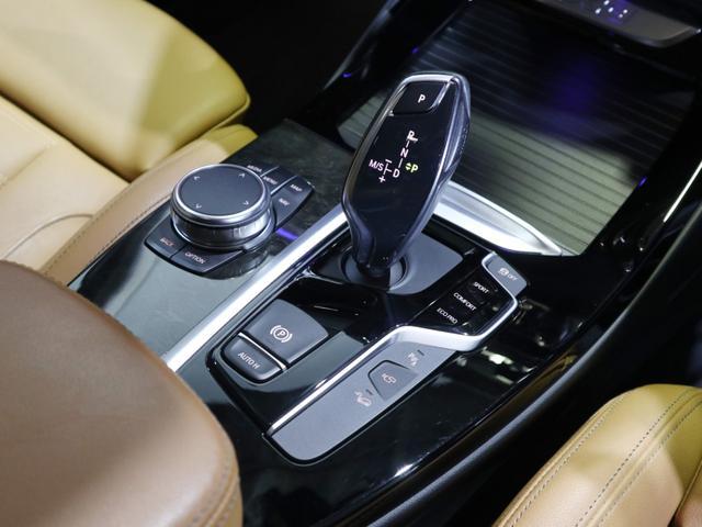 「BMW」「BMW X3」「SUV・クロカン」「北海道」の中古車11