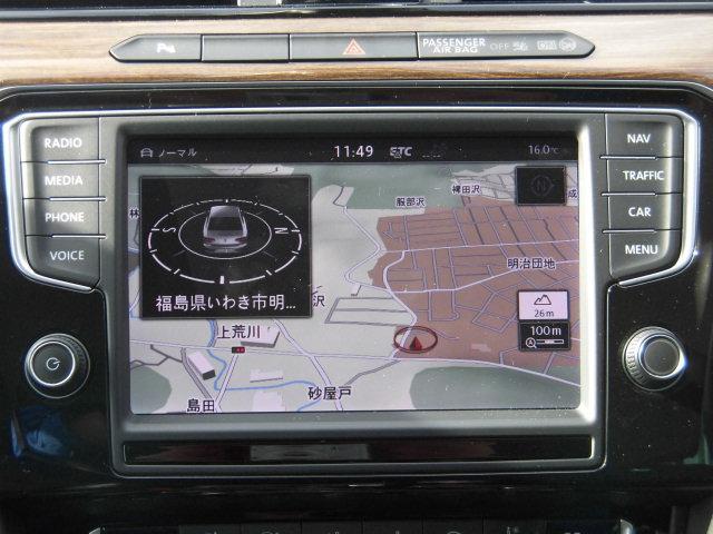 「フォルクスワーゲン」「VW パサート」「セダン」「福島県」の中古車17