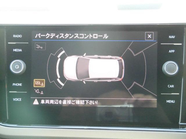 「フォルクスワーゲン」「ポロ」「コンパクトカー」「福島県」の中古車14