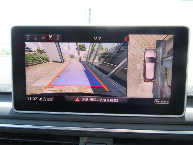 2.0TFSIスポーツ サンルーフ レザー サラウンドカメラ(8枚目)