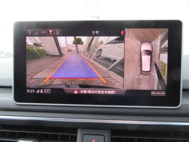 40TFSIスポーツ レザー LED サラウンドカメラ(9枚目)