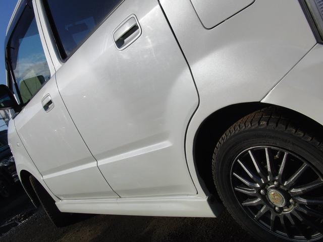 FX-Sリミテッド 4WD(7枚目)