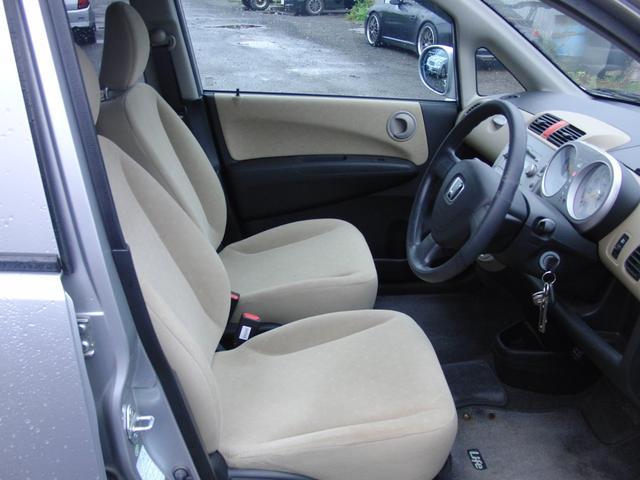 C 4WD(9枚目)