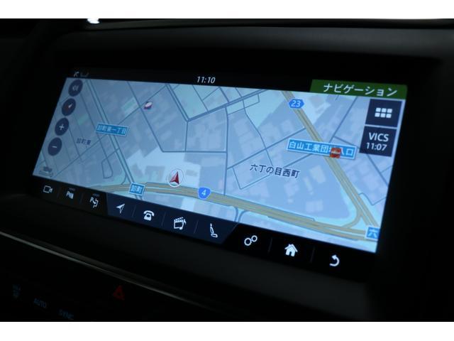 レザーシート JAGUAR APPROVED 認定中古車(7枚目)