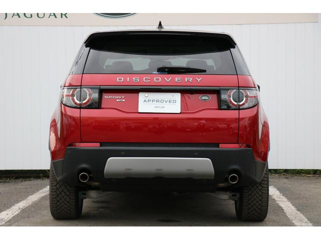 HSE LANDROVER APPROVED認定中古車(3枚目)