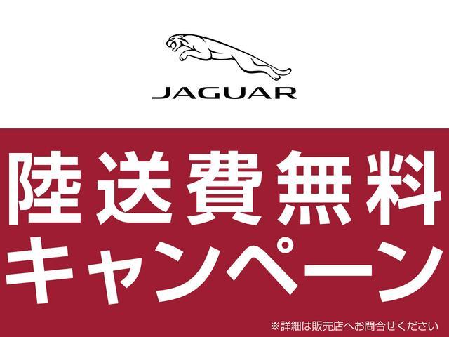 ジャガーXE 2.0 PORTFOLIO エクステリアカラーはインダスシルバー。