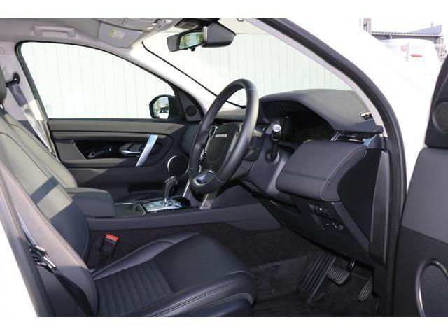 S 200PS ・7人乗り・ドライブパック・ヒーテッドステアリングホイール・パワーテールゲート(4枚目)
