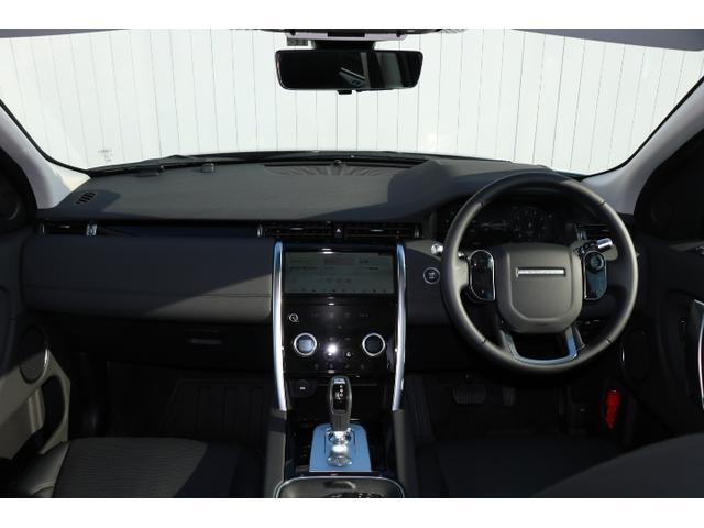 S 200PS ・7人乗り・ドライブパック・ヒーテッドステアリングホイール・パワーテールゲート(5枚目)