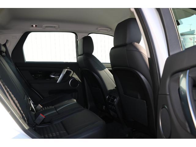 S 200PS ・7人乗り・ドライブパック・ヒーテッドステアリングホイール・パワーテールゲート(6枚目)