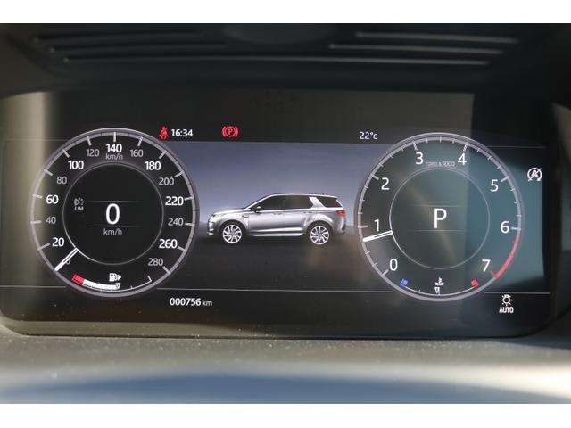 S 200PS ・7人乗り・ドライブパック・ヒーテッドステアリングホイール・パワーテールゲート(13枚目)