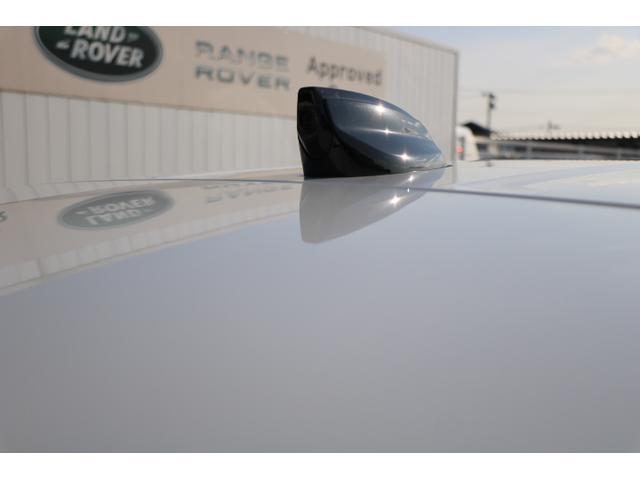 S 200PS ・7人乗り・ドライブパック・ヒーテッドステアリングホイール・パワーテールゲート(17枚目)