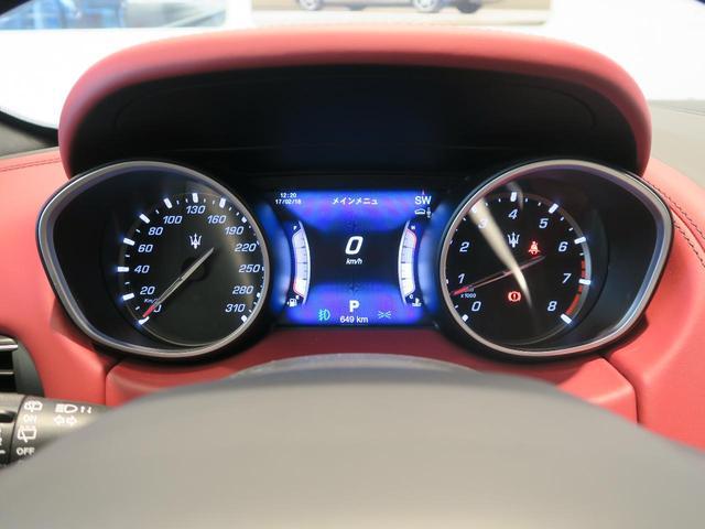 S ドライバーズアシスタンスPKG・シートベンチレーション(11枚目)