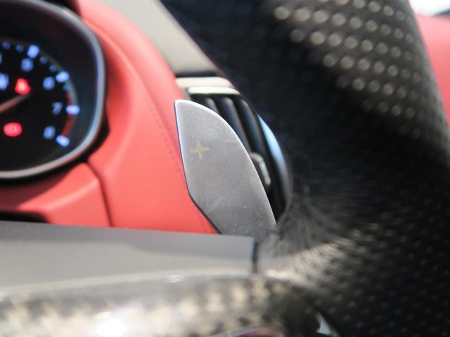 S ドライバーズアシスタンスPKG・シートベンチレーション(33枚目)