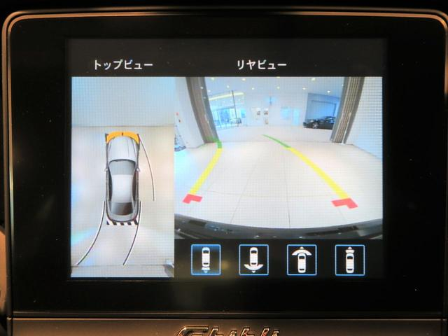 サラウンドビューモニター搭載で、不安な駐車も安心です。