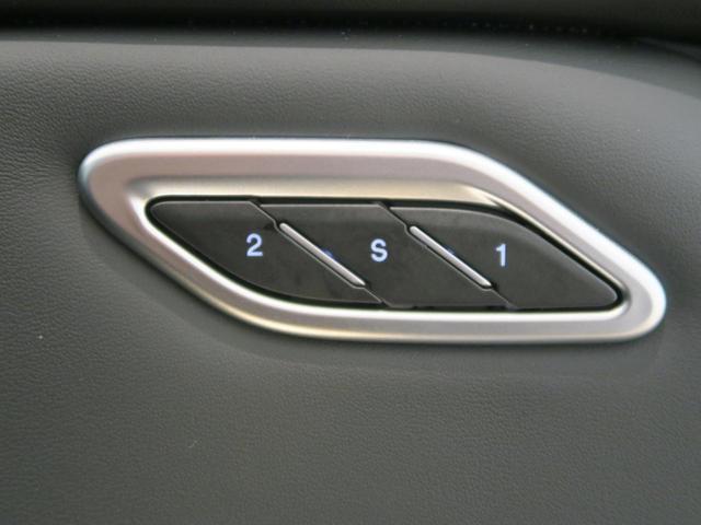 2人分のシートメモリー機能装備。お好みのシートポジションを瞬時に設定が可能。