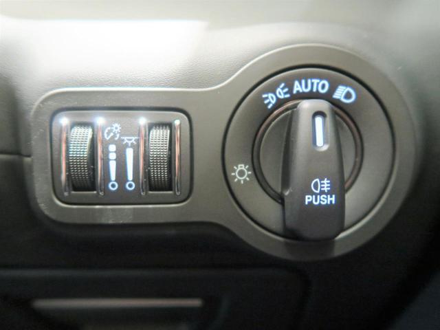 オートライト装備なので、点灯や消灯忘れも御座いません.