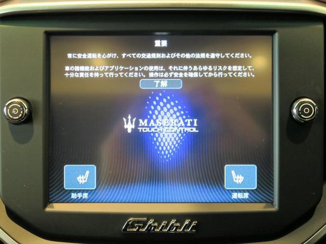 ベースグレード サンルーフ プレミアムサウンドシステム(19枚目)