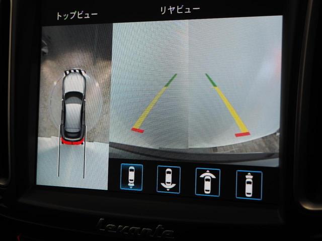 Sグランスポーツ 認定中古車 ドライバーズアシスタンスパッケージ ネリッシモパッケージ プレミアムサウンドシステム フルナチュラルレザー リアプライバシーガラス ヘッドレストトライデントステッチ(17枚目)