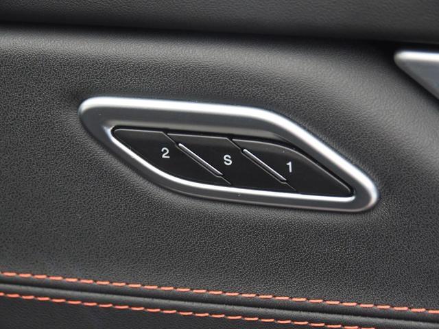 Sグランスポーツ 認定中古車 ドライバーズアシスタンスパッケージ ネリッシモパッケージ プレミアムサウンドシステム フルナチュラルレザー リアプライバシーガラス ヘッドレストトライデントステッチ(30枚目)