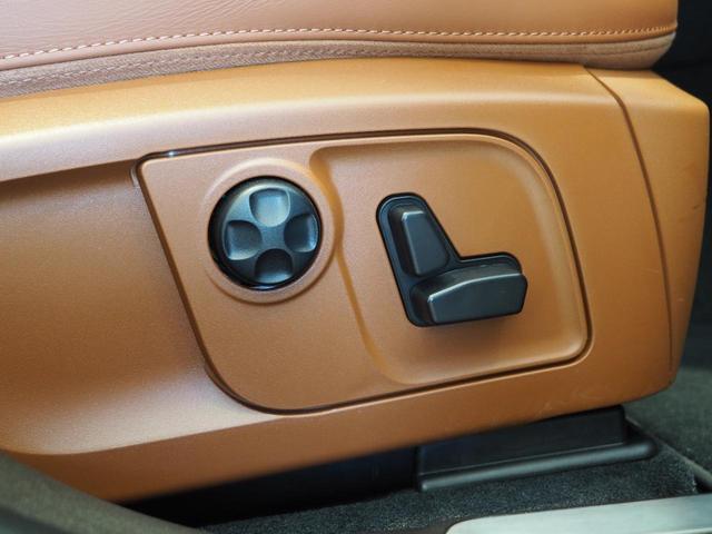パワーシート装備なので細かなシート設定が可能に。