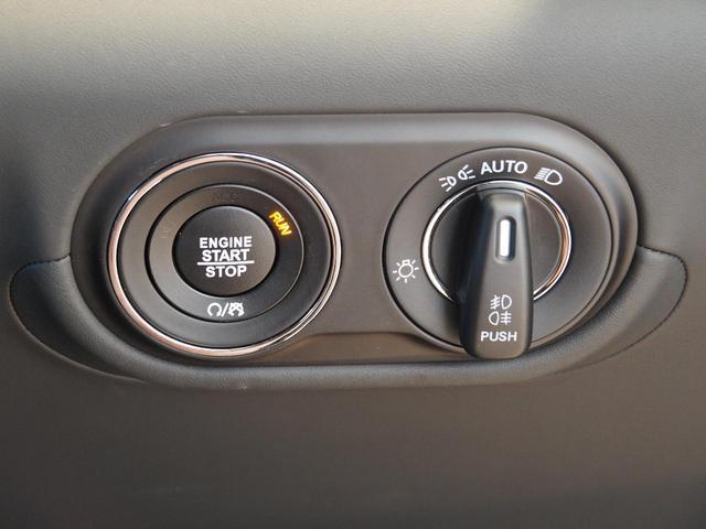 オートライト装備なので、ライトの消し忘れもなく安心です。