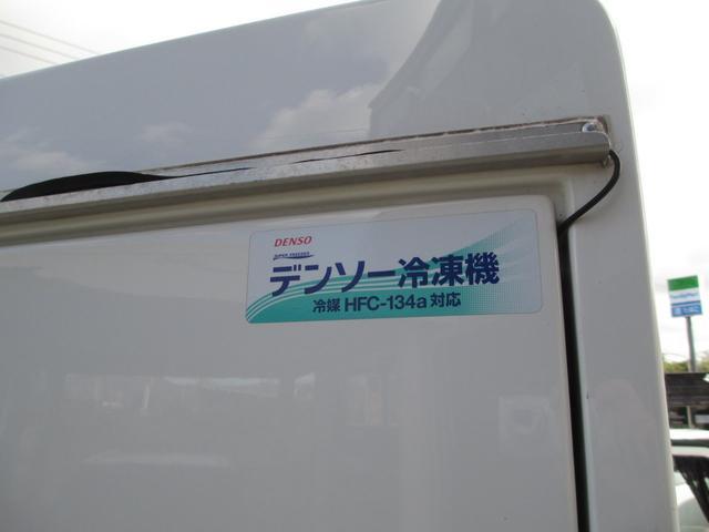 「ダイハツ」「ハイゼットトラック」「トラック」「北海道」の中古車22