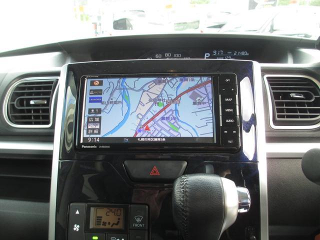 カスタムRS トップエディションSAIII 4WD(10枚目)