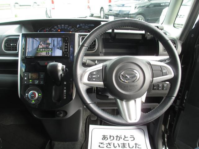 カスタムRS トップエディションSAIII 4WD(16枚目)