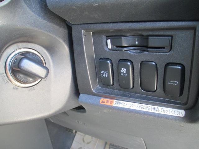 G プレミアム 4WD(20枚目)