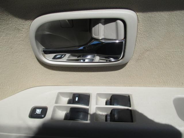 G プレミアム 4WD(21枚目)