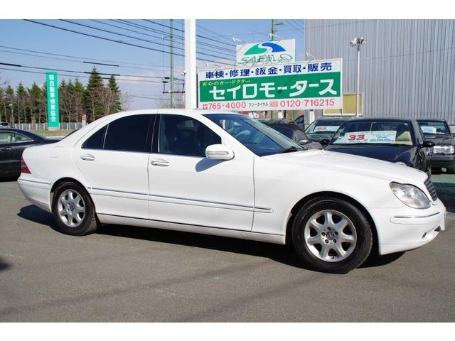 S320 ホワイト サンルーフ 革シート パワーシート(6枚目)