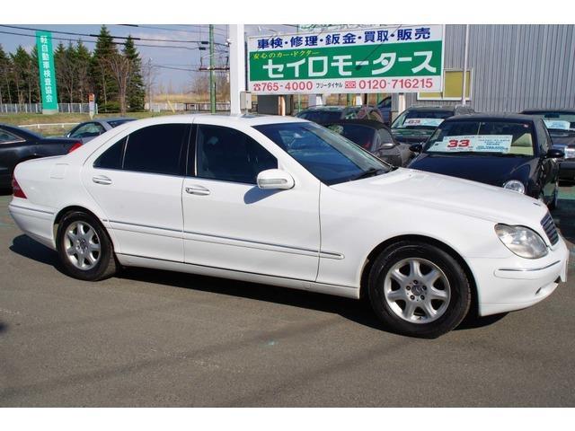 S320 ホワイト サンルーフ 革シート パワーシート(14枚目)