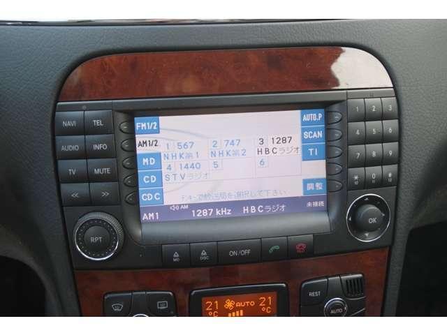 S430 4マチック 4WD エアサス V8 本革シート(20枚目)