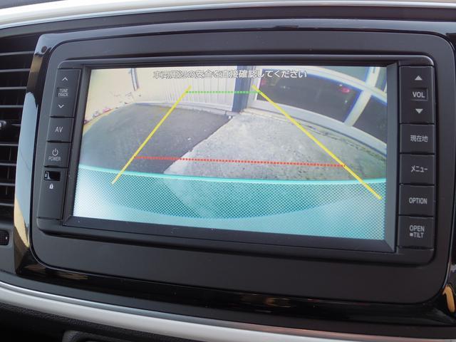 フォルクスワーゲン VW ザ・ビートル デザイン カーナビ 地デジ バックカメラ