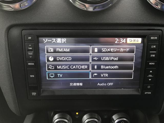 2.0TFSI クワトロ 純ナビ RAYSアルミ 4WD(16枚目)