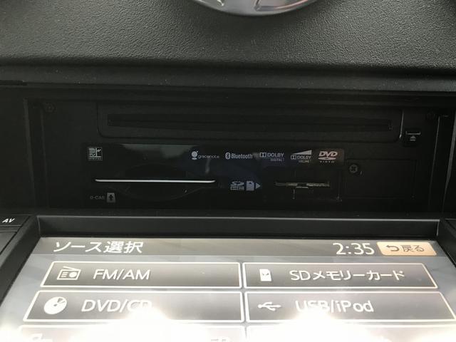 2.0TFSI クワトロ 純ナビ RAYSアルミ 4WD(17枚目)