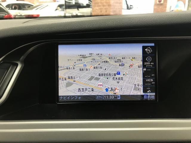 2.0TFSIクワトロSラインパッケージナビBカメTV4WD(16枚目)