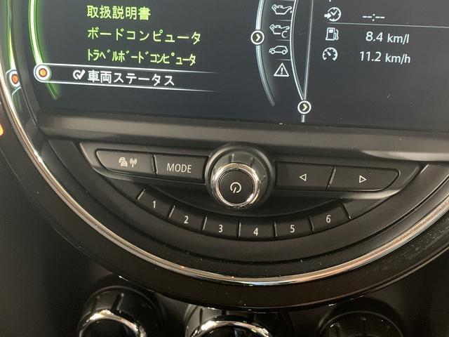 MEOTORABAのお車をご覧いただき誠にありがとうございます!ご来店またはお電話でもご商談が可能ですのでご気軽にご相談くださいませ!