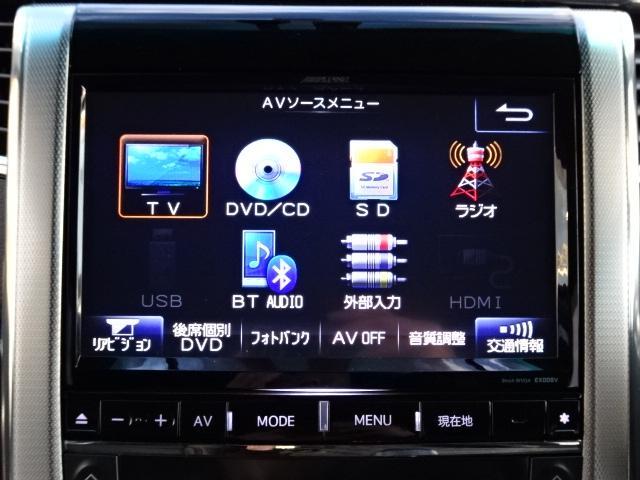2.4Z GED 4WD 9型ナビTV 後席M 両側後電動D(14枚目)