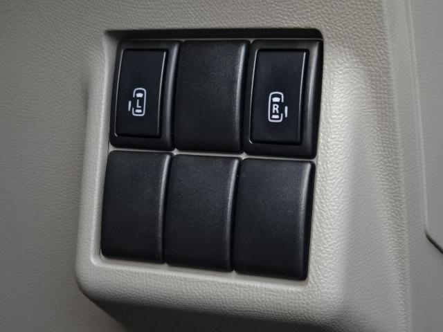 リミテッドII 両側電動ドア スマートキー キセノンライト(17枚目)
