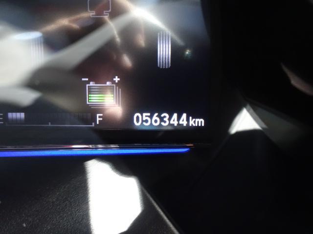 ハイブリッドX 4WD 半革シート ナビTV Bカメラ(12枚目)