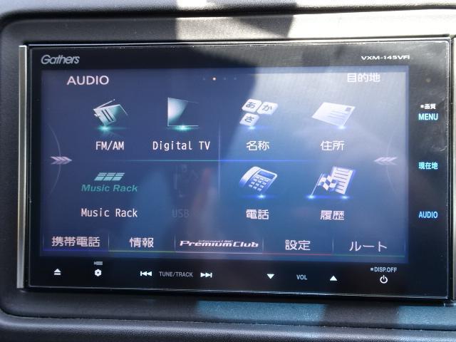 ハイブリッドX 4WD 半革シート ナビTV Bカメラ(15枚目)